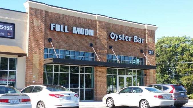 Excited about Eating by Ernie Hiers Full Moon Oyster Bar